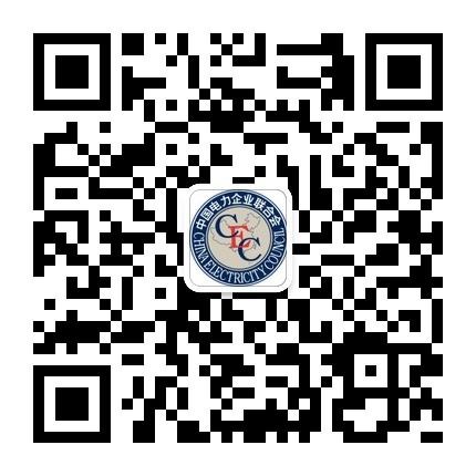 中电联公众号.jpg